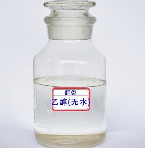 成都无水乙醇