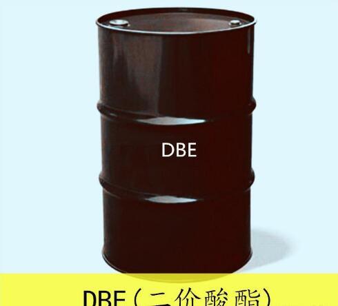 DBE二价酸酯