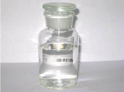 成都溶剂油的具体用途有哪些?