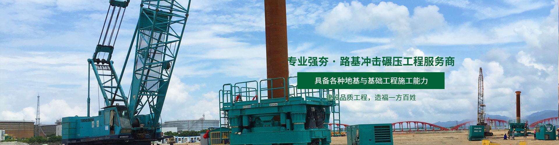 四川全套管施工