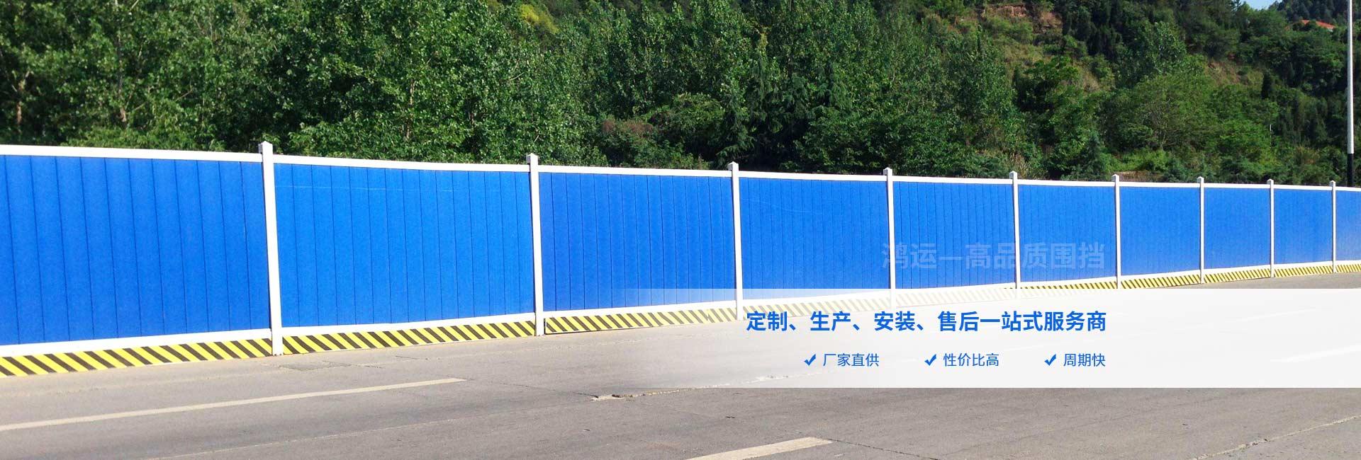 成都九州鸿运市政工程有限公司