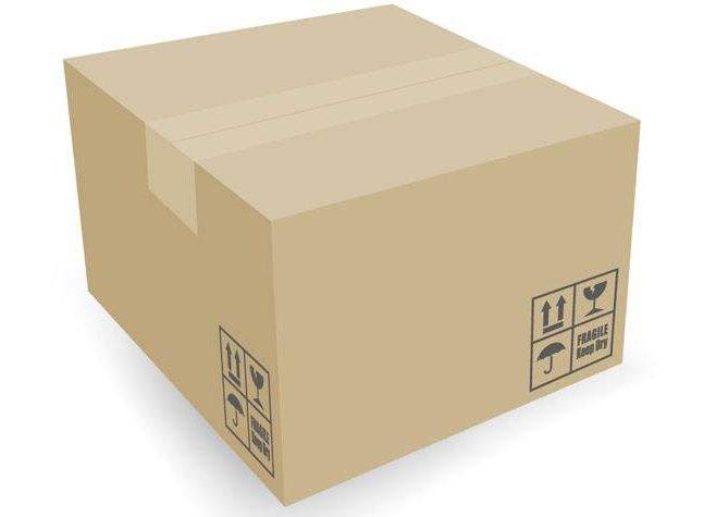 成都瓦楞纸箱