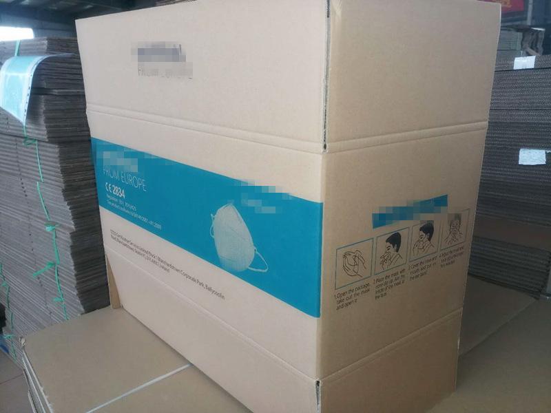四川瓦楞纸箱销售