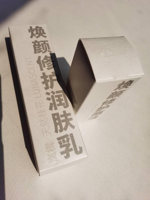 成都彩箱纸盒