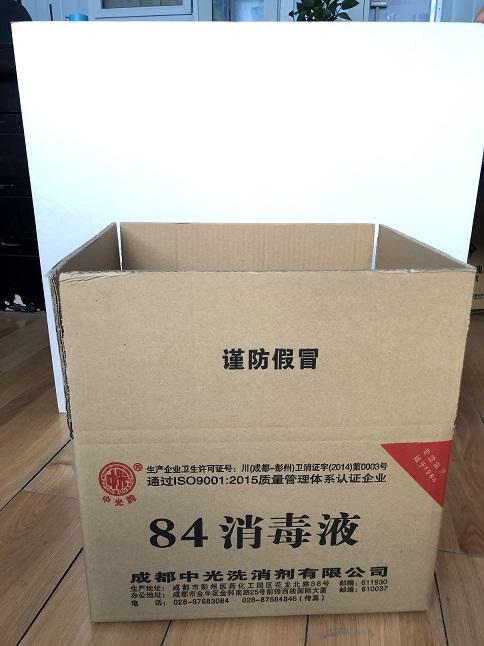 成都中光洗消剂有限公司--84消毒液纸箱