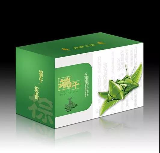 四川彩印包装纸盒