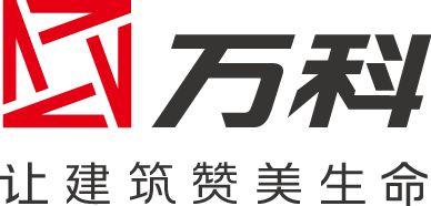 成都LOGO设计公司为您分析万科集团logo的设计