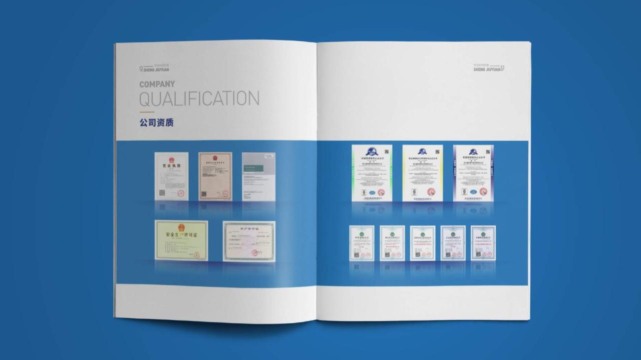 成都画册设计公司告诉你如何提升画册设计的档次
