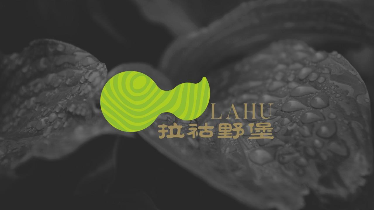 成都logo设计公司常用的一些基础logo设计技法