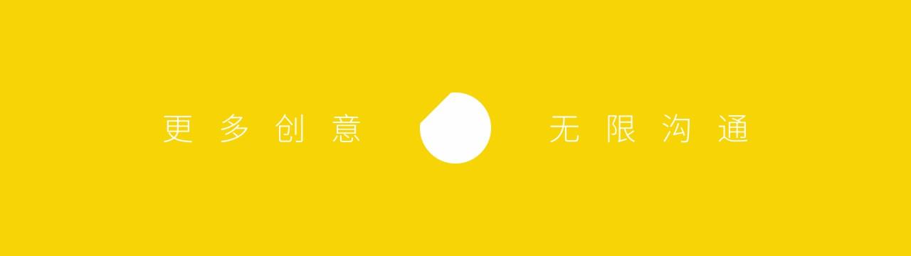 在成都LOGO设计公司介绍设计LOGO时的配色