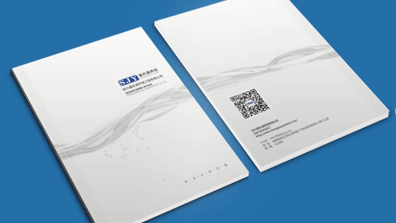 成都画册设计公司介绍画册设计的主要事项