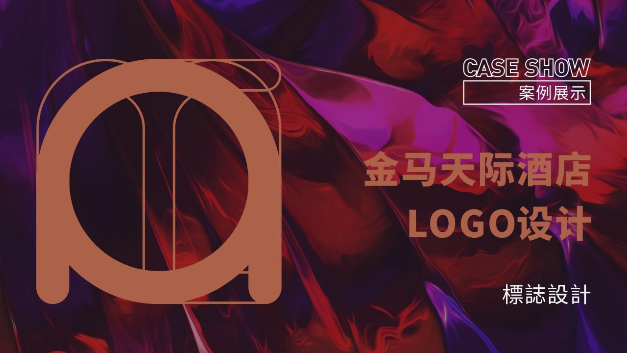 LOGO12博