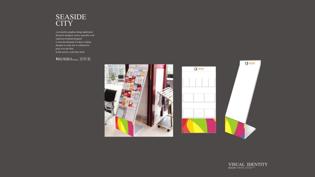 有那些画册的版式设计非常棒?成都画册设计公司告诉你?