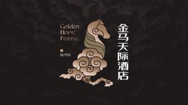标志设计——金马天际酒店