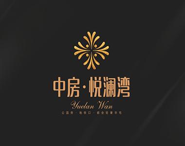 成都VI设计公司案例——地产设计/中房·悦澜湾