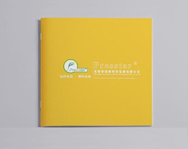 成都画册印刷公司设计案例——普瑞斯特画册设计