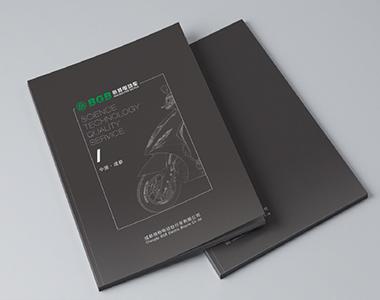 成都画册印刷公司设计案例——倍特电动车画册设计