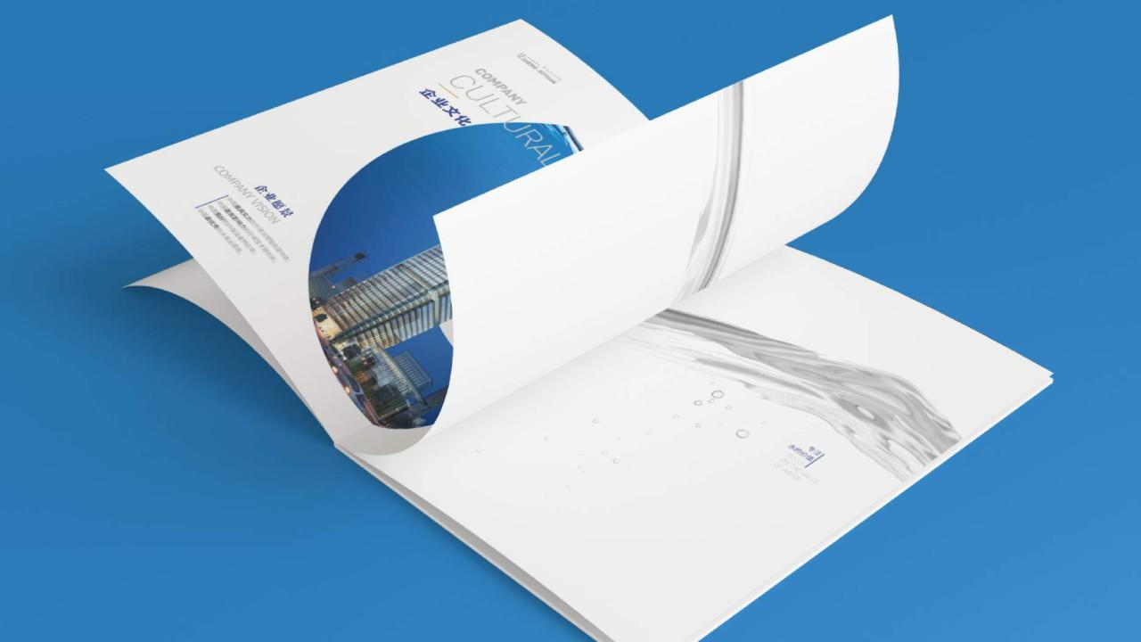成都画册设计公司浅析画册设计几种风格