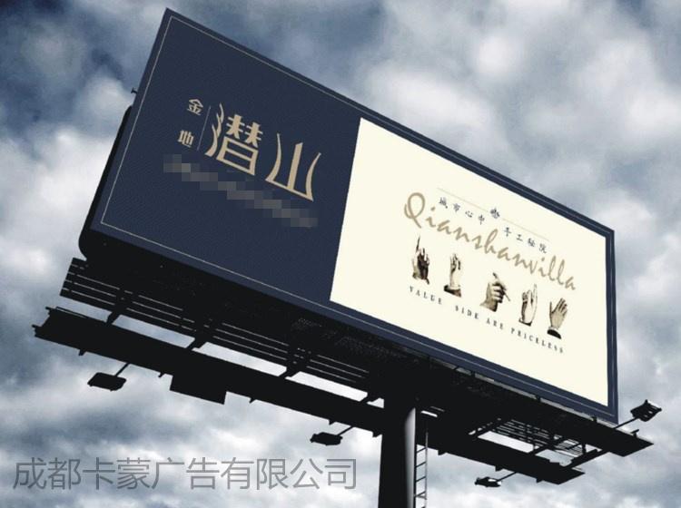 成都地产广告策划设计