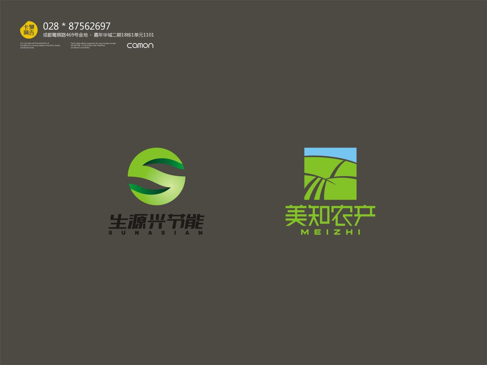 美知农产—logo设计