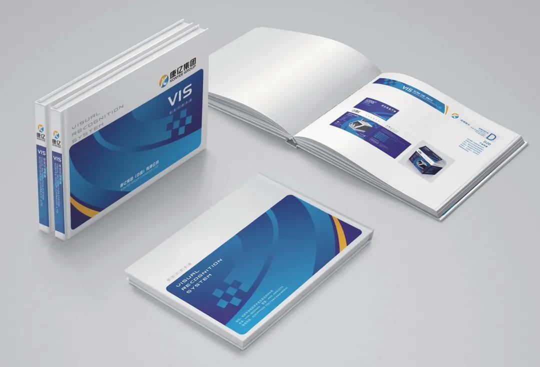 成都VI设计公司告诉你:VI设计手册制作全流程,收藏学习了!