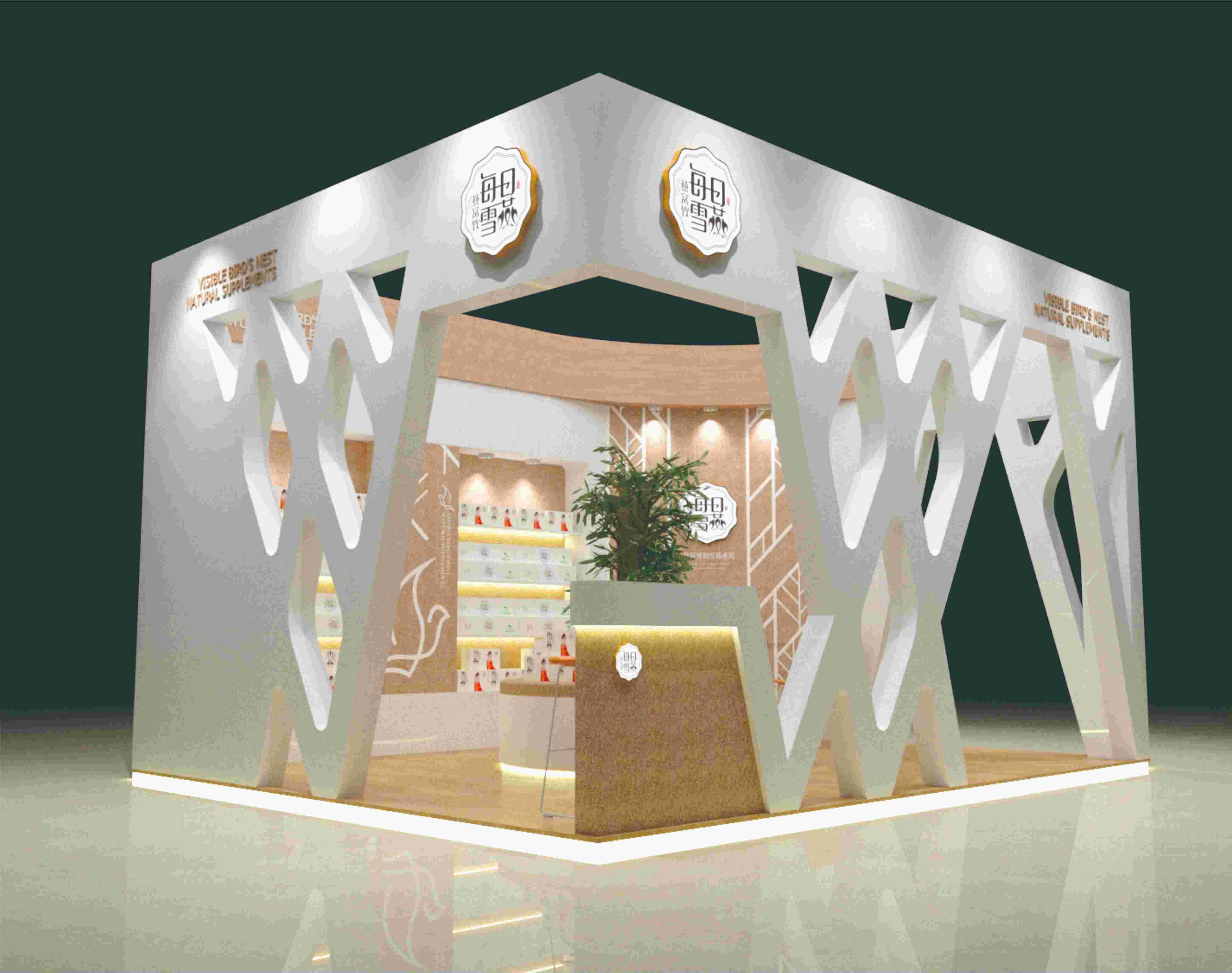每日雪燕展厅设计