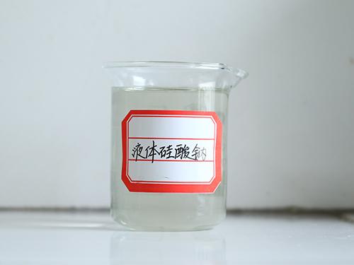 高模硅酸钠(液体水玻璃)M=3.10-3.40