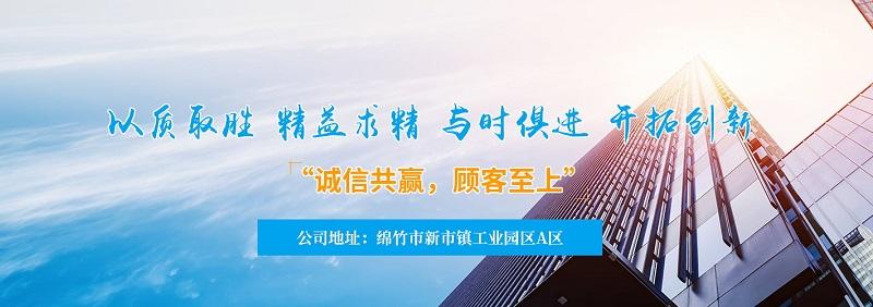 四川金凱威科技發展有限公司