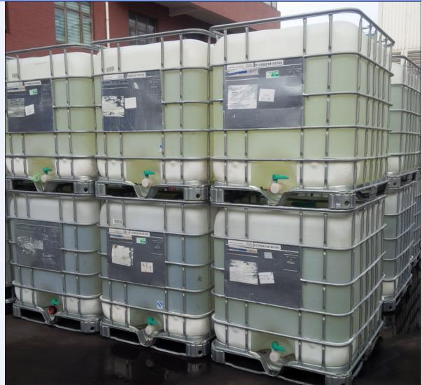 四川造纸助剂厂家:关于造纸助剂的功能你知道多少呢?