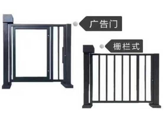 广安电动广告门