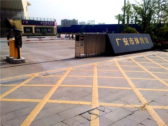 广安体育场