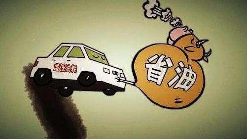 绵阳汽车变速箱维修厂家和您分享8个驾车小贴士帮您省油无压力!
