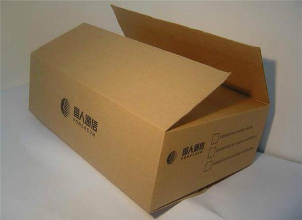 包装纸盒价格