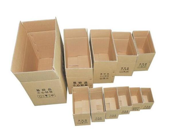 包装纸箱厂家