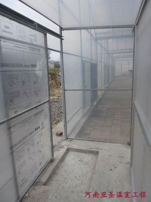 温室缓冲间