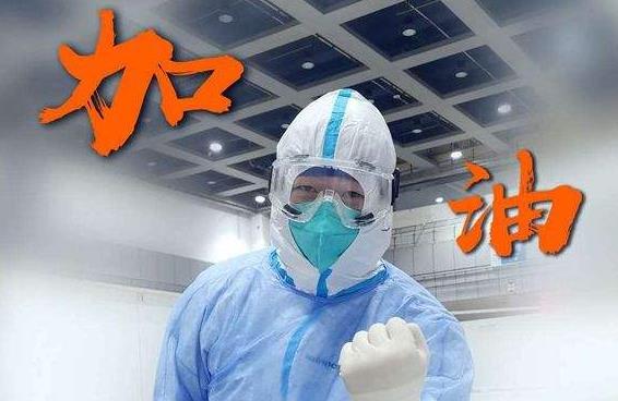 武汉市卫健委:仍有社区散发病例 疫情形势仍然严峻