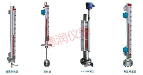 磁翻板液位计和磁致伸缩液位计有哪些区别