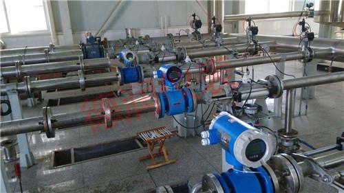 北京中电联环保工程有限公司合作V锥流量计,孔板流量计