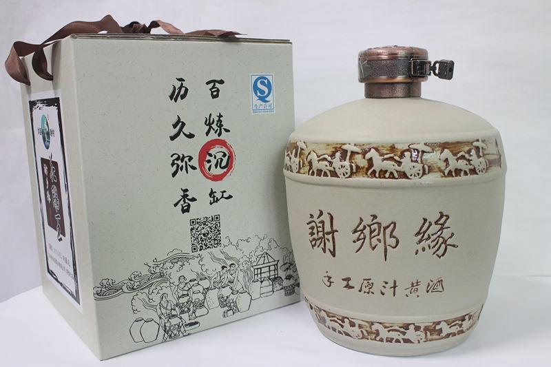 陕西原汁黄酒案例
