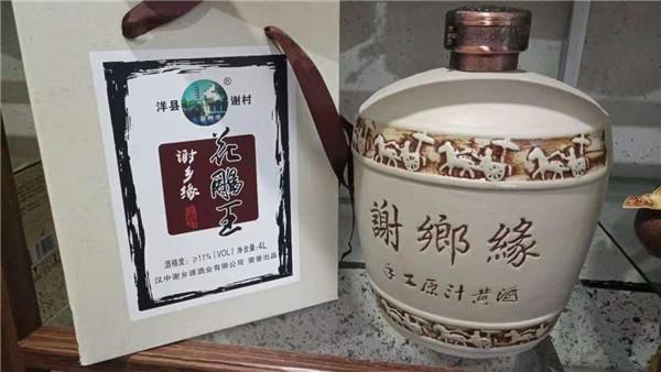 陕西经典原汁黄酒