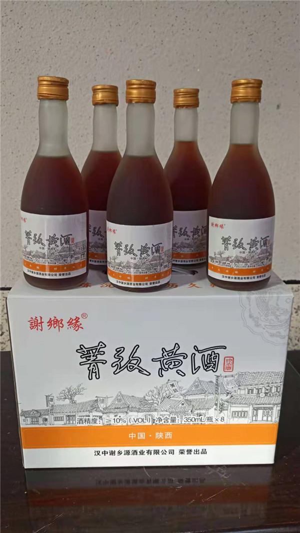 陕西黄酒厂家