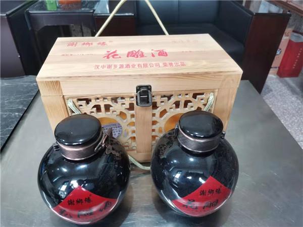 陕西蜂蜜原汁黄酒