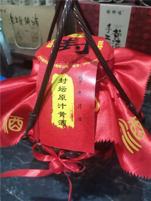 陕西封坛原汁黄酒