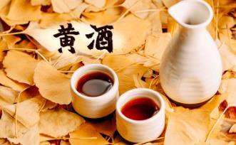 原汁黄酒功能的优化与开发