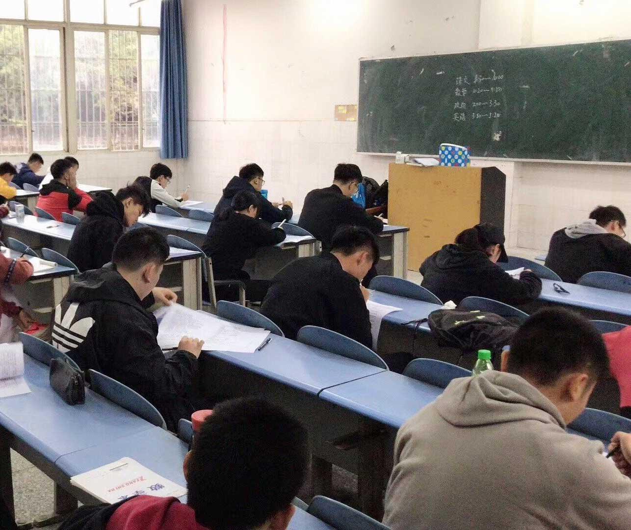 文化课考试
