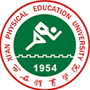西安体育学院