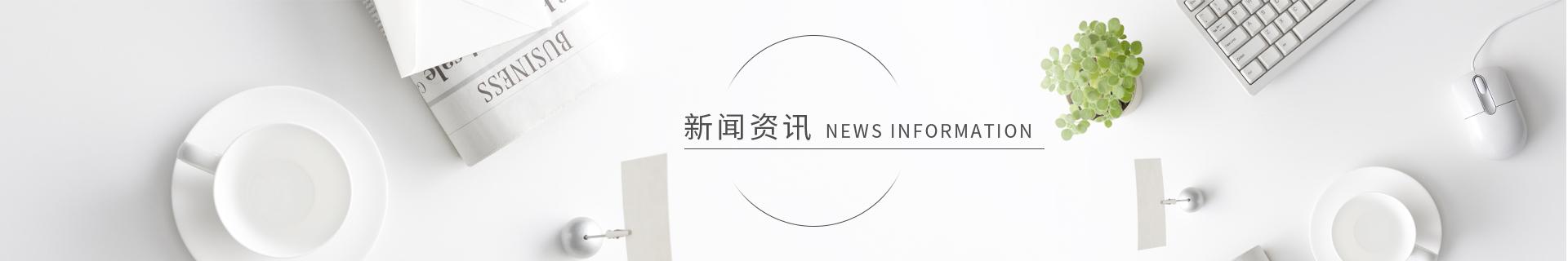 足彩app下载资讯