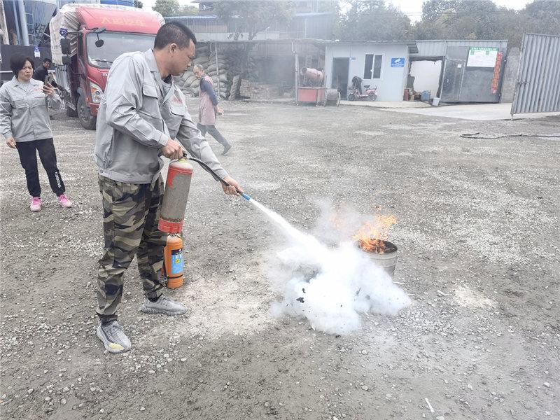 消防演练(2)