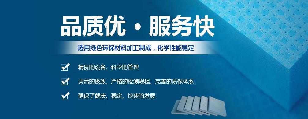 成都川博达保温材料有限公司