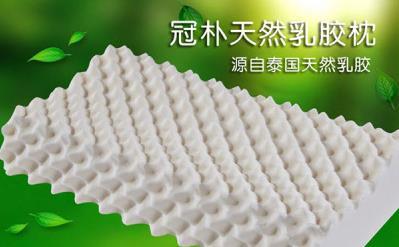 天然乳胶枕与普通枕头的区别,你了解吗?